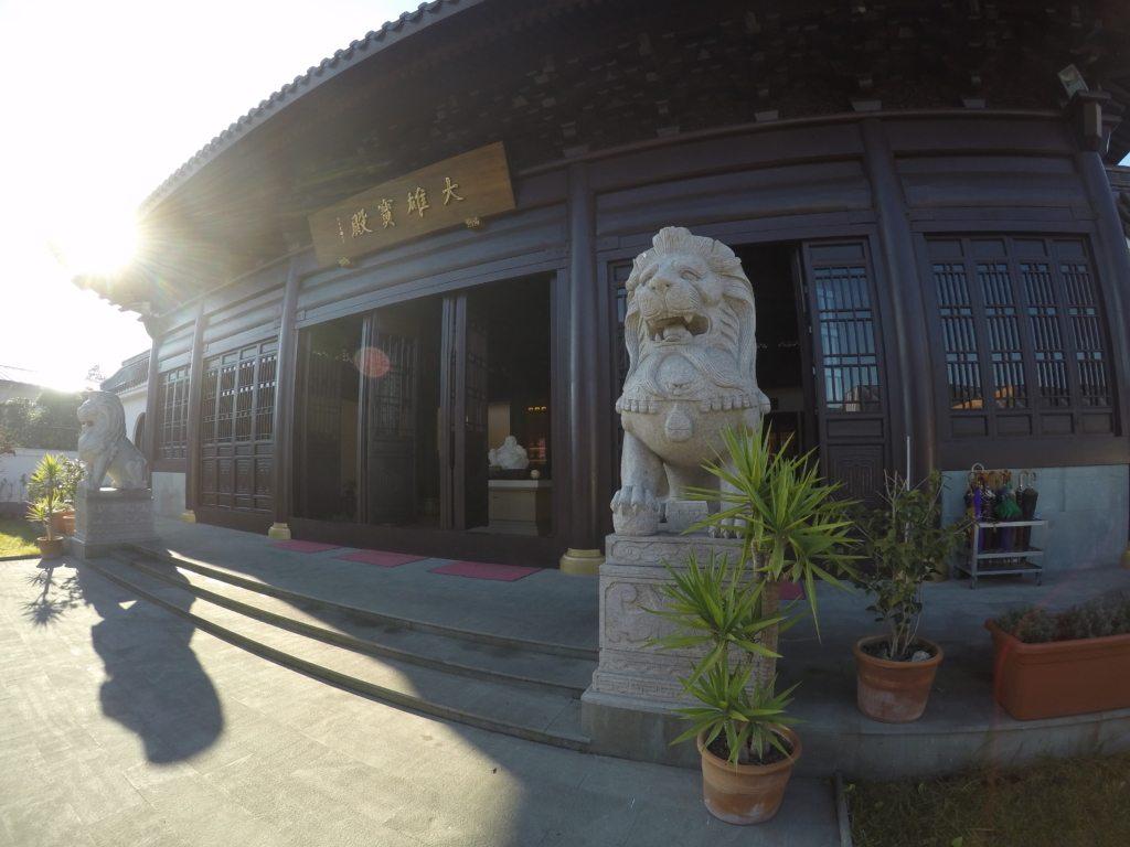 Pagoda cinese a Roma