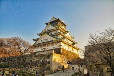 Osaka castello