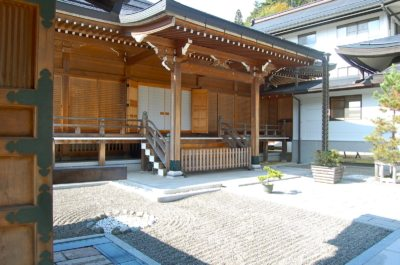 Ryokan travel trends